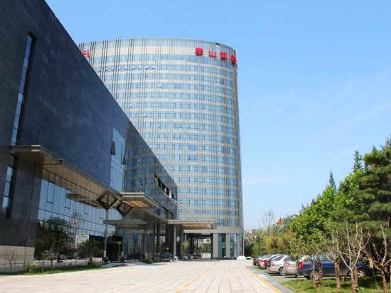 Taishan Hotel Beijing Over view