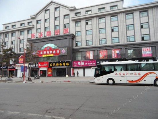 Dongwo Hotel Over view