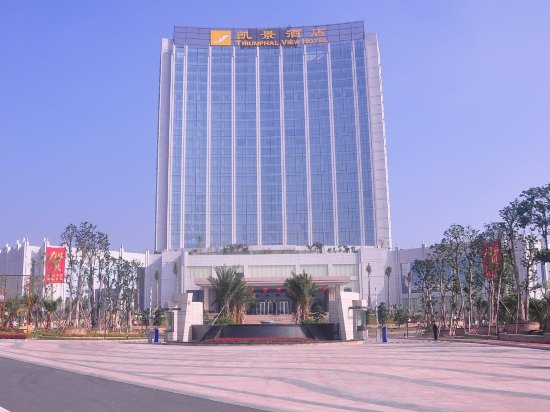 Triumphal View Hotel Dongguan Over view