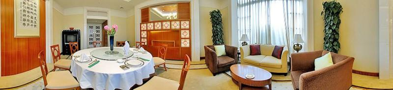 Holiday Inn Shifu Guangzhou Other