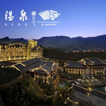 Xishan Hotspring Resort Hotel Over view
