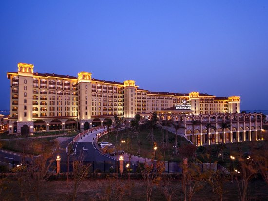 Xiamen Royal Victoria Hotel Over view