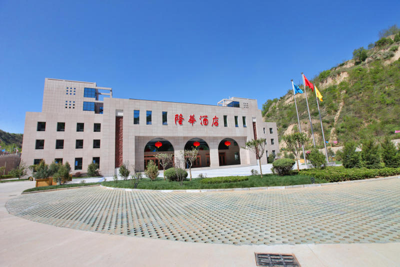 Yan'an Longhua Garden Hotel Over view